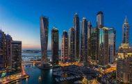 الأمم المتحدة تمنح دبي جائزة المدينة النموذجية