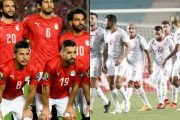 تصنيف الفيفا.. تونس تحافظ على الصدارة العربية ومصر تتراجع عالميا