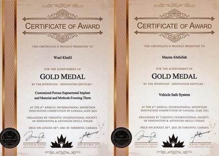 مخترعان لبنانيان يفوزان بميداليتين ذهبيتين من كندا