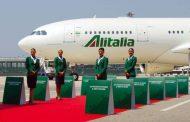 Alitalia للتوقف عن العمل نهائيا !