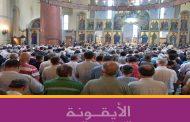 جمعية النور أصدرت كتاب الايقونة في الكنائس الشرقية