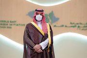 """""""دافوس في الصحراء"""": انطلاق النسخة الخامسة  من مبادرة مستقبل الاستثمار في السعودية"""