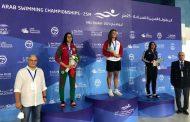 ذهبية وفضية وبرونزية للبنان في افتتاح بطولة العرب للسباحة